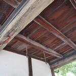 131553321 - 旧・福岡藩 長屋門 現在地は、中之島三井ビル 江戸中期