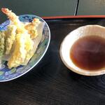 花山温泉 薬師の湯 -