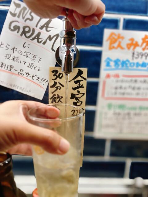 キンミヤ蛇口と海鮮居酒屋 とらや 高田馬場店の料理の写真