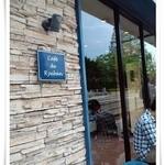 カフェ ド リュウバン - お店の前