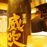 離れ - 菫露 威吹 純米大吟醸無濾過生原酒