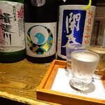 穂のか - 飲み比べ三種セット¥950