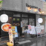 麺菜 Regamen - 店頭