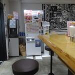 麺菜 Regamen - 店内