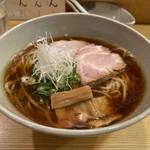 山崎麺二郎 - らーめん 650円