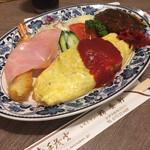 レストラン 精養軒 - 料理写真: