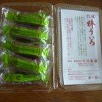 竹内製菓 - 一口ういろ10本入り525円