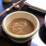 蕎澤 - そば湯インつゆ