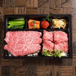 [お弁当]最高級松阪牛弁当をリーズナブルにご堪能出来ます!!