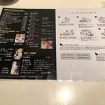 Nakamegurohitsuji -