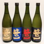 笹一酒造 酒遊館 - 今回買った日本酒