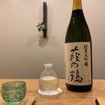 日本料理 e. - 【純米大吟醸 萩の鶴|萩野酒造】♫2020/05