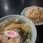 盧山 - ラーメン(塩)+五目チャーハン