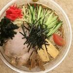 うれっ子 - 料理写真: