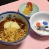 一松亭 - 料理写真:おこさまそば