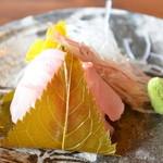 13162110 - 地魚の桜葉締め