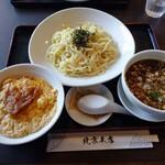 131625311 - ハーフの北京飯との「つけ麺セット」(税込969円)