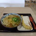 丸亀製麺 - カレーうどん(大)とかしわ天