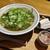 ハライッパイ - 九条葱ラーメン税込1080円