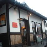 カフェ イ・ルンガ - Cafe i-lunga