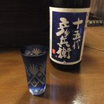 秋田こまち -