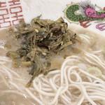 長浜ラーメン 丸羅とんこつ - 辛子高菜