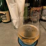 BEER PUB CAMDEN -