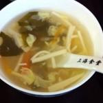 香港食市場 - 5/28 とろっとしたスープ
