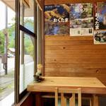 島勝 - 奥多摩の美しい自然のポスター