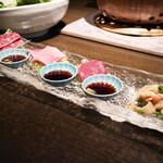 昇家 正々堂 - 本日の新鮮お刺身盛り合わせ(ハラミ・タン・ハツ・ミノ)