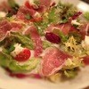 WAHB - 料理写真:生ハムのサラダ 盛り付けが美しい