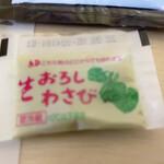 神戸ビフテキ亭デリ -