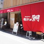 鯛担麺専門店 抱きしめ鯛 - お店 外観