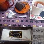 131663505 - ブランデーケーキ(チョコ)