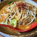國丸 - 牛モツ味噌ラーメン