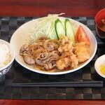 めんふぁん食堂 - B定食 830円