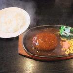 アーレス・コート - ハンバーグ定食