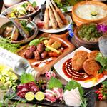 九州料理×もつ鍋 九州小町 - 5000円コース