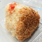 Omusubigombee - さけ玄米