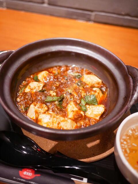 ファイヤーホール4000 虎ノ門ヒルズの料理の写真
