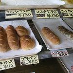 メルカート - 和風フランスパンが並ぶ