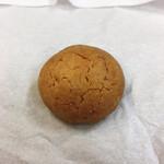 クッキージー - あまくさ晩柑ピール&チョコチップ