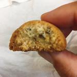 クッキージー - あまくさ晩柑ピール&チョコチップ 断面