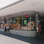 ケーキ パパ - 神谷町駅から徒歩5分くらい