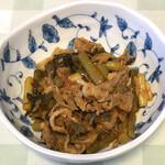 バトン - 趙家熟成キムチを使った豚キムチ