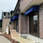 ボン アトレ - 店頭1