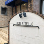 ボン アトレ - 店頭2