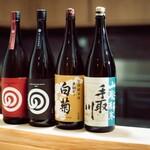 やまざき - 石川県の日本酒