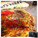 コッペちゃん - 料理写真: