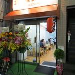 北大塚ラーメン - 店内はかなり広くなりました~~